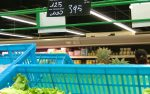 salades Carrefour Market Nouméa août 2015.jpg